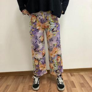 - Pantalone cropped