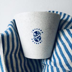 CONO CUP - logo