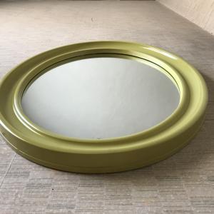 - Specchio Vintage Mirror