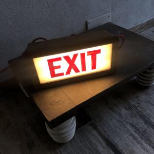 - Lampada EXIT