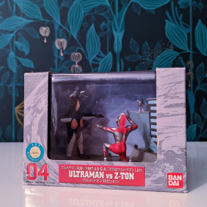 - Diorama Ultraman